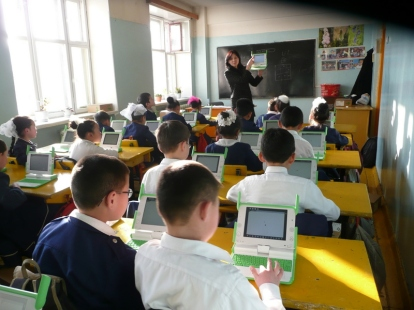 OLPC_Class_-_Mongolia_Ulaanbaatar